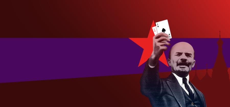 PokerDom celebrates October Revolution anniversary