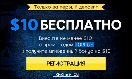 10$ free