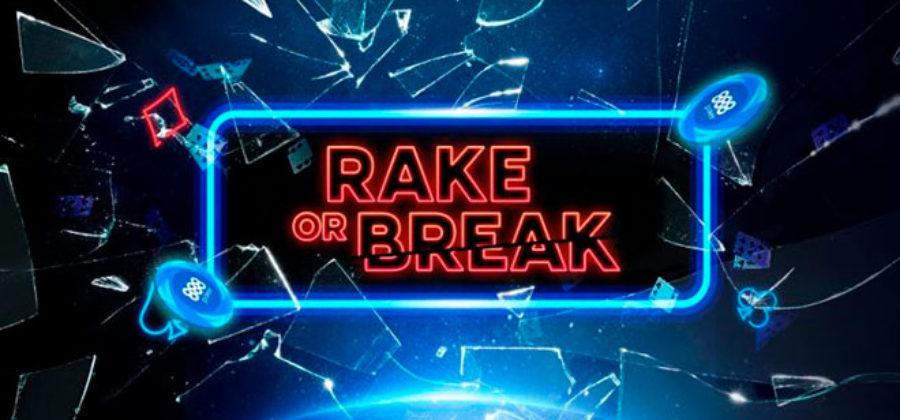 888poker Launch Promised Rake or Break Tournaments