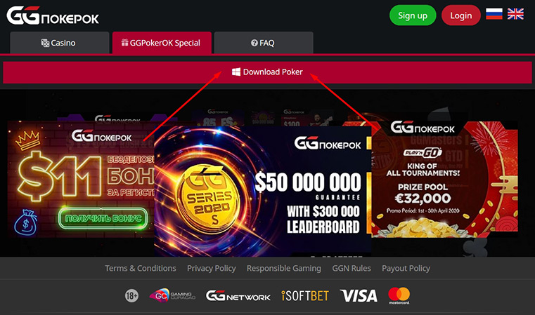 Download from the GG PokerOK PC client site.