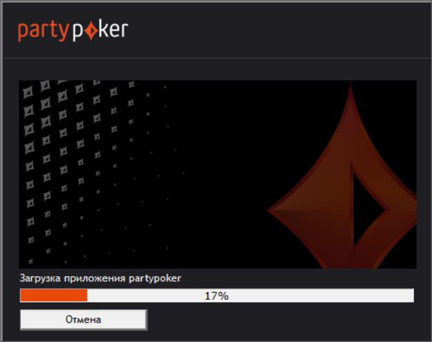 Installing partypoker client for the computer.