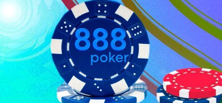 888 Покер регистрация: инструкция, верификация, бонусы