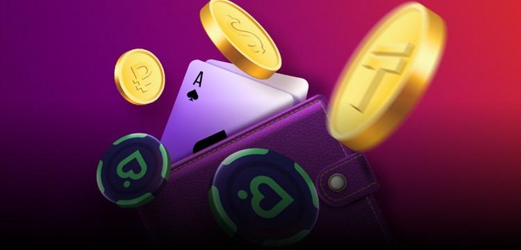 Freebies at PokerDom