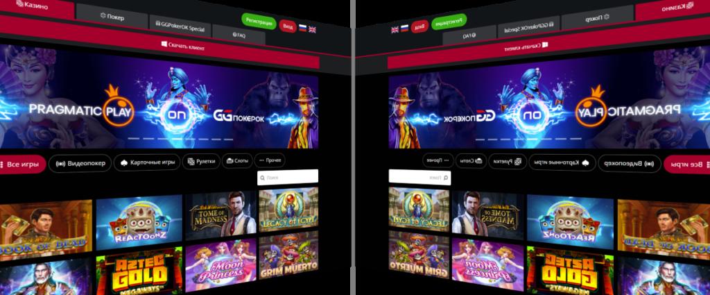 Зеркало сайт Покерок