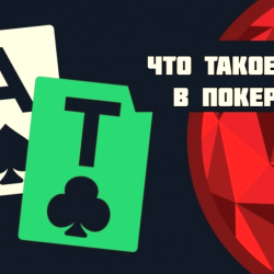 Why calculate the mathematical expectation in poker