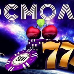 Обзор официального украинского онлайн-казино Космолот